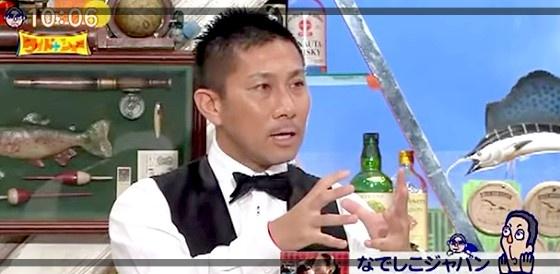 【ワイドナ速報!】前園真聖 結婚発表!プロポーズは?式はいつ?