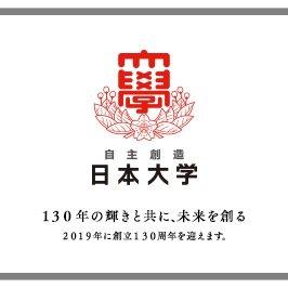 【公開処刑】大野美幸(日大チア監督?)の経歴や顔画像は?今後が気になる!