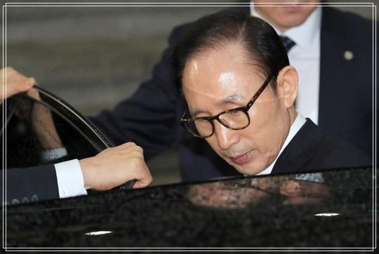 李明博元大統領の罰金や懲役は何年?妻が黒幕で報復や陰謀論も?!【画像】