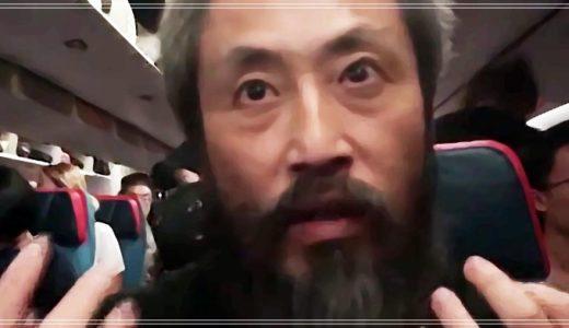 【恐怖】安田純平は自作自演!?誘拐保険で億万長者?DDoS攻撃って何?