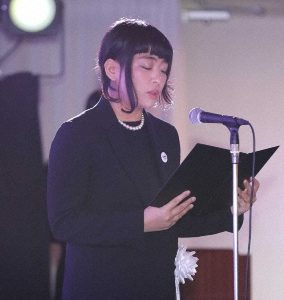 【動画あり】内田也哉子の弔事全文!文才も声も凄すぎる・・・