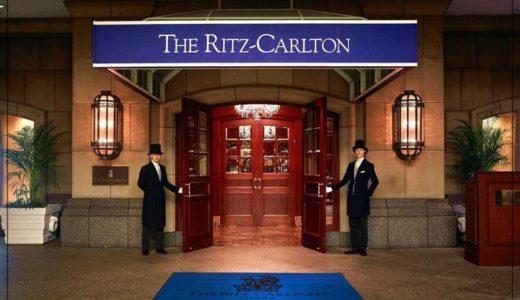 【実際に調査してみた!】リッツカールトン大阪のランチブッフェの服装は?