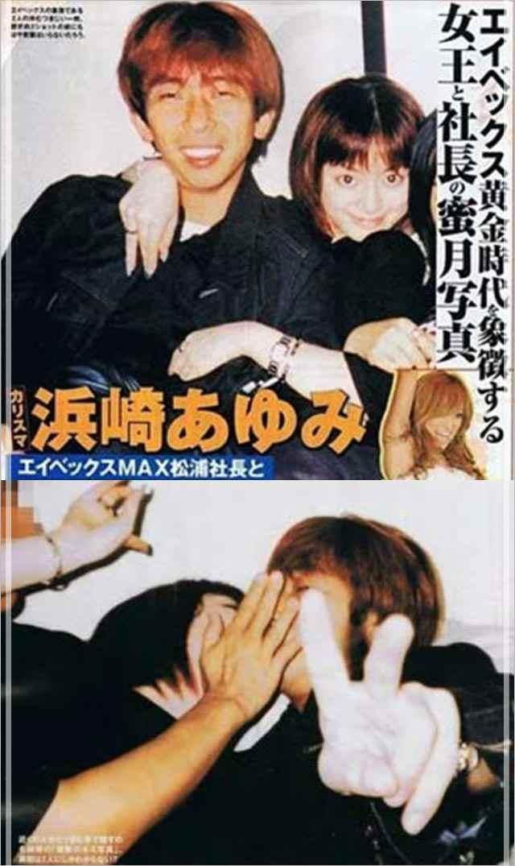 痛々しい(悲)浜崎あゆみの松浦勝人との熱愛本のあらすじや内容は?