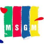 【2020年】MSGMの福袋はどこで買える?予約開始は?中身ネタバレも!追記