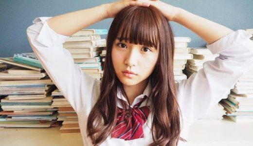 【かぐや様】浅川梨奈の演技が上手い!可愛いのにゴミ屋敷の住人だった事実!