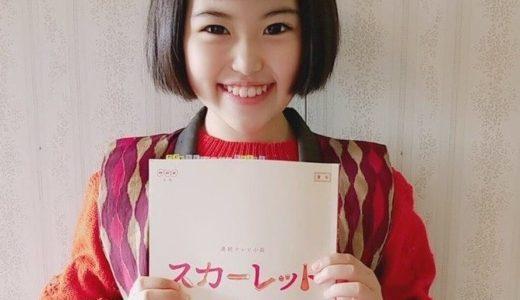 【スカーレット子役】川島夕空(ゆあ)は演技だけでなくダンスも歌も上手かった!