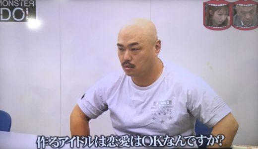 【水ダウ】モンスターアイドル メンバーまとめ!クロちゃん推しのナオがかわいい!