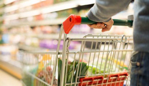 家族総出│スーパーがレジャー施設で自粛の意味ない!店員の悲鳴を紹介