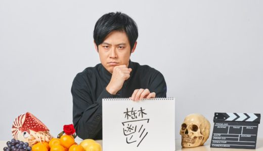 オジンオズボーン篠宮「漢字ドリル」が爆売れ!出身高校や大学はどこ?
