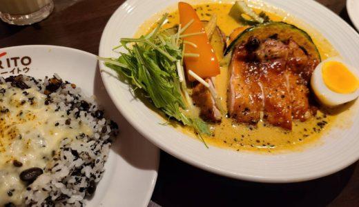 【旅ブロ】札幌スープカレー