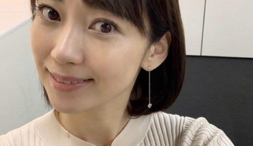 モー娘OG【飯田香織】の現在は?子供の写真も公開!!