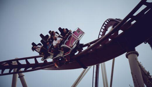 【夢占い】遊園地の夢はストレスから解放されたい気持ちの表れ?ジェットコースターなど遊園地にまつわる夢占い10選