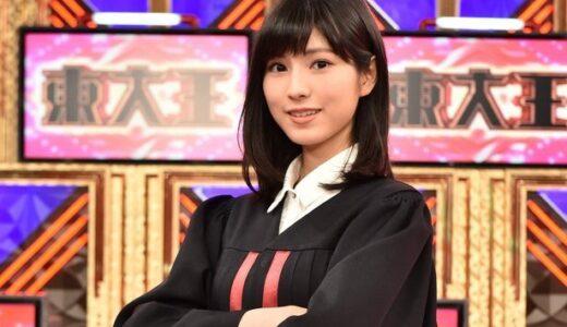 鈴木光が「東大王」卒業!今後は司法試験を受けて渉外弁護士に?芸能活動はどうなる?